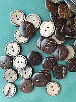 Пуговица из кокоса натуральная  PG775 №32/20  (100 шт)