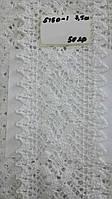Кружево  вязаное 7,5 см  (5160-1) 50 ярда (белый)