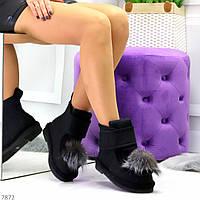 Зимние женские черные валенки на липучке, натуральный войлок 35 ПОСЛЕДНИЙ РАЗМЕР