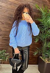 Объёмный свитер с косой, 42-48