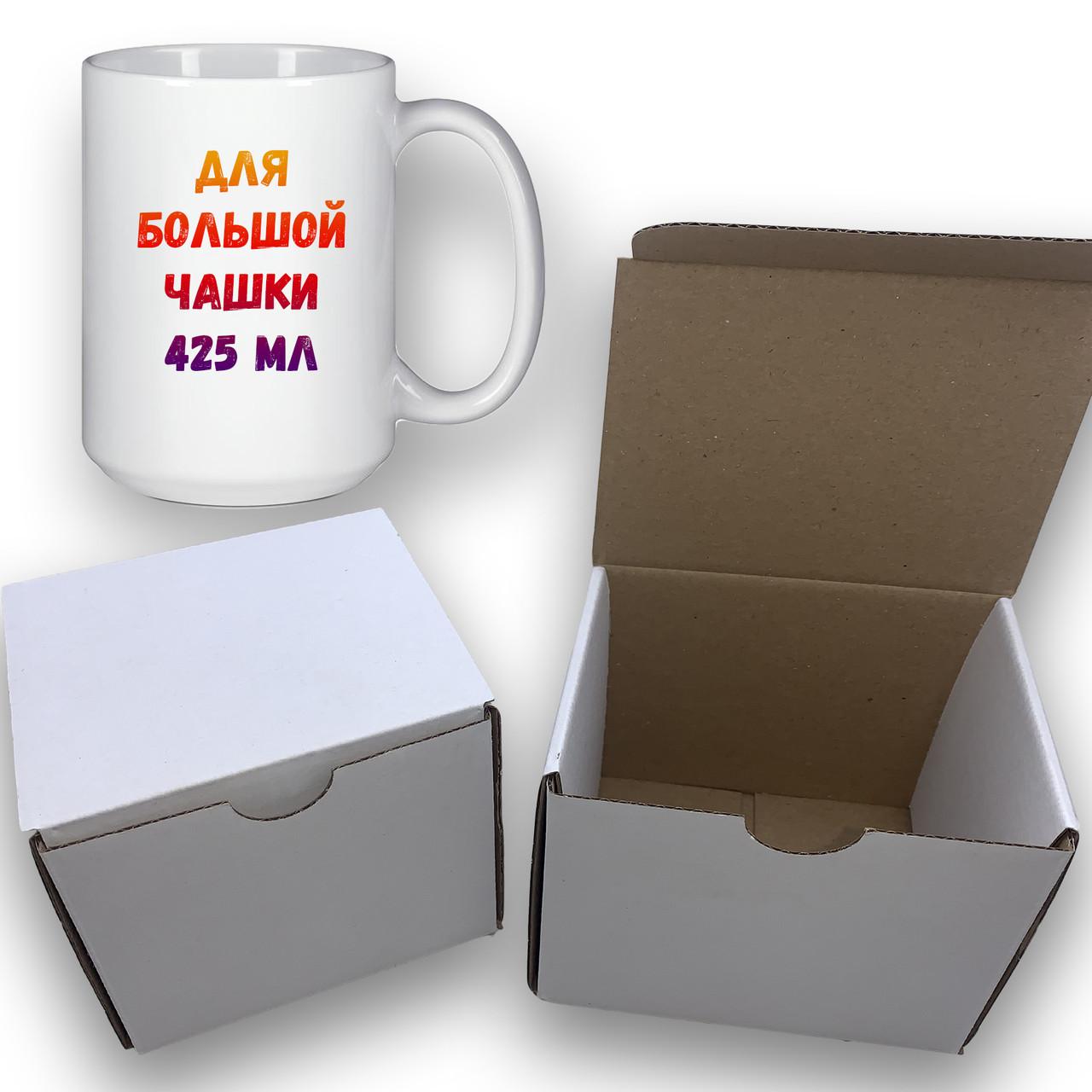Упаковка белая из картона для чашек 425 мл (NEW)