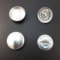 Пуговица под обтяжку на металлической ножке №28 - 16,5 мм