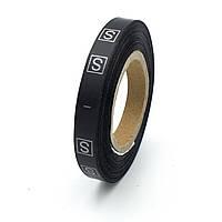 Размерник пришивной S 600шт. черный