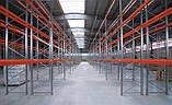 Траверса (балка) 1800мм 4100кг для паллетного стеллажа, фото 5