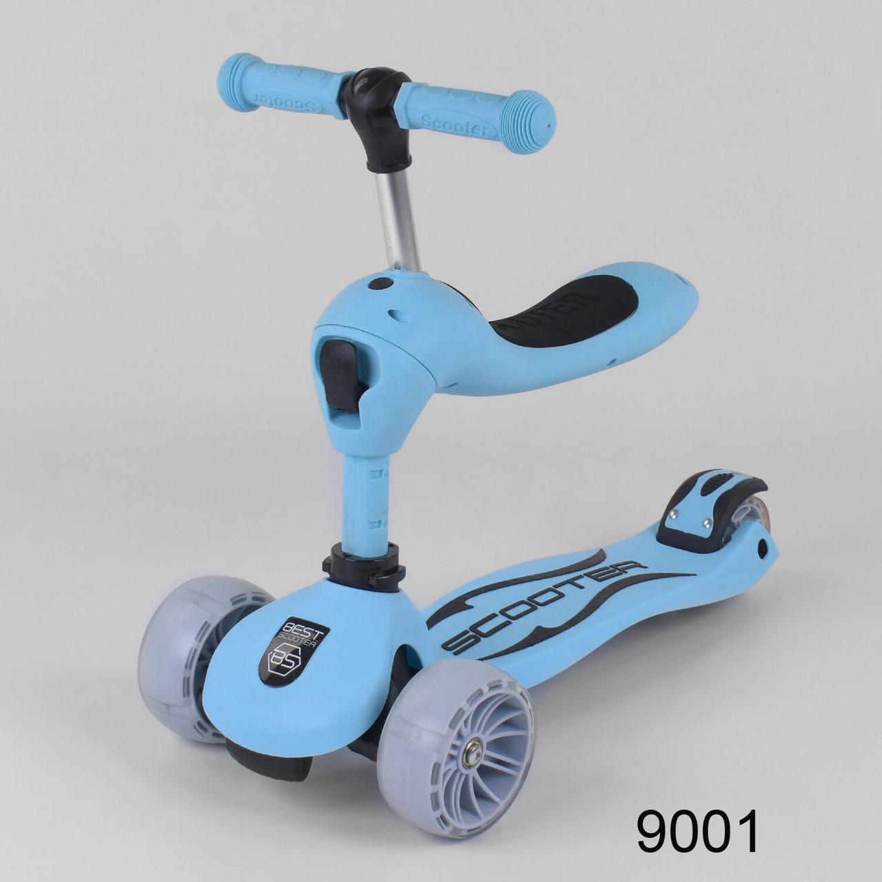 Самокат беговел с сидением голубой  Best Scooter  2в1