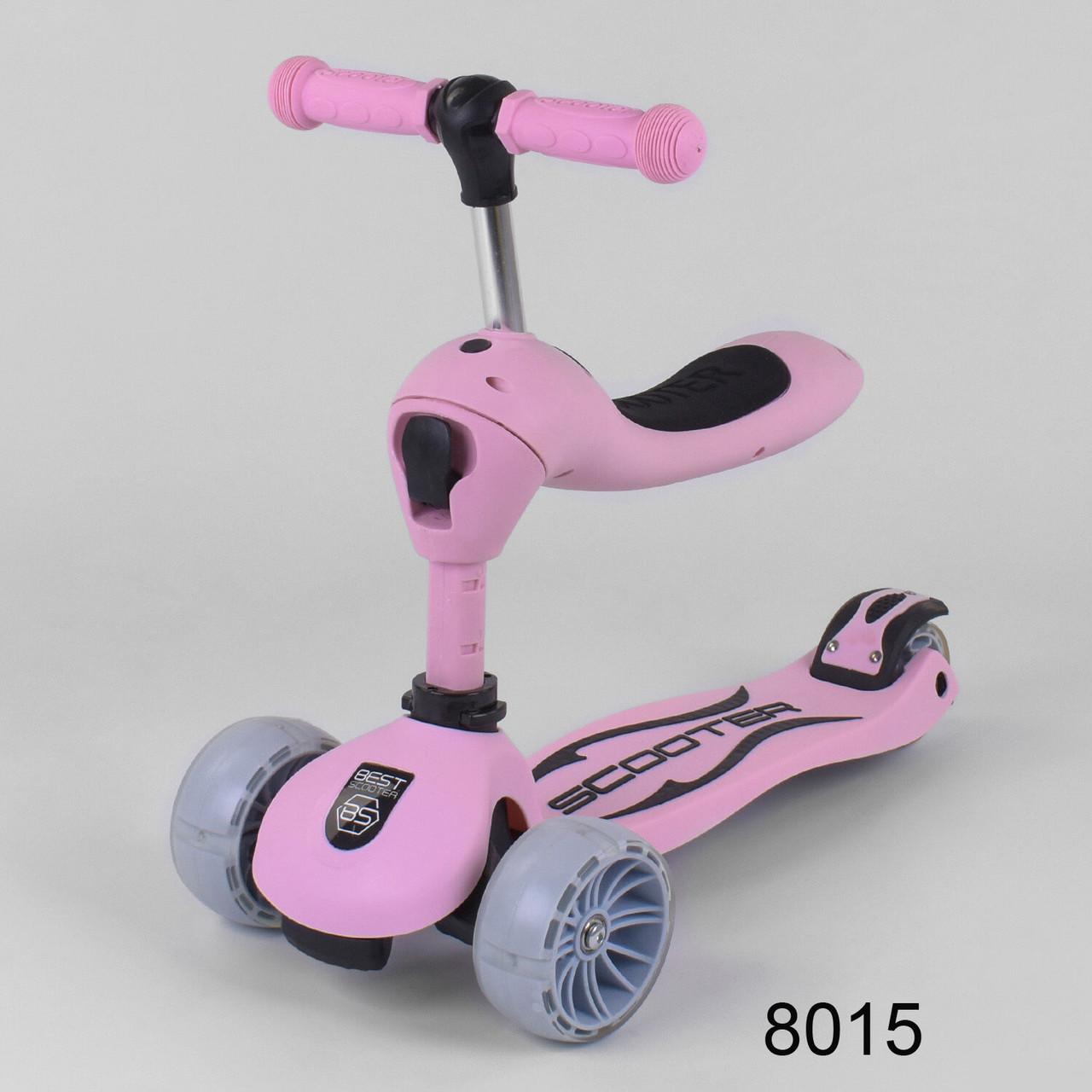 Самокат беговел з сидінням рожевий Best Scooter 2в1