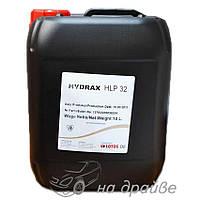 Масло гидравлическое HYDRAX HLP 32 10 л Lotos Oil