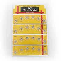 Пришивные кнопки для одежды  пластиковые Прозрачные 8мм