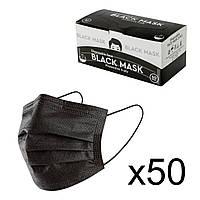 Медицинские маски черные с фиксатором для носа (50 шт)