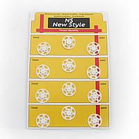 Пришивные кнопки для одежды  пластиковые Белые 8мм