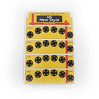 Пришивные кнопки для одежды  пластиковые Черные 8мм
