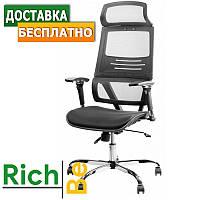 Кресло Barsky Black New кресла для офиса