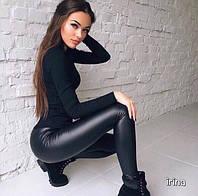 Женские стильные лосины под кожу