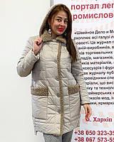 Осенняя куртка женская Симона демисезонная бежевый цвет размер 50-60