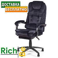 Кресло Barsky Freelance Microfiber кресла для офиса