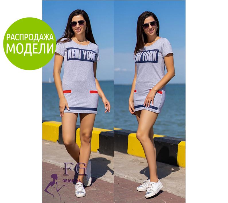 """Сукня спортивна """"New York""""  Розпродаж моделі"""
