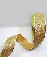 Новогодняя блестящая золотая лента 5см с глиттером с проволочным краем на метраж, фото 1