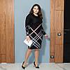 Теплое БАТАЛЬНОЕ вязаное платье миди с геометричным принтом с 44 по 62 размер, фото 10