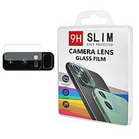 Защитное стекло камеры Slim Protector для Samsung N950 Galaxy Note 8