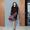 Тепле БАТАЛЬНЕ в'язане плаття міді з геометричним принтом з 44 по 62 розмір, фото 3