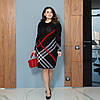 Теплое БАТАЛЬНОЕ вязаное платье миди с геометричным принтом с 44 по 62 размер, фото 3