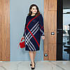 Теплое БАТАЛЬНОЕ вязаное платье миди с геометричным принтом с 44 по 62 размер, фото 6
