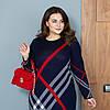 Теплое БАТАЛЬНОЕ вязаное платье миди с геометричным принтом с 44 по 62 размер, фото 7