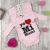 Бодики для новорожденных трикотажные, фото 1