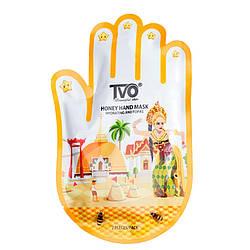Маска-перчатки для рук c экстрактом меда TVO CMD-122