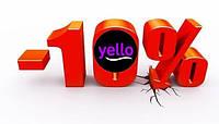 -10% На второй заказ в интернет магазине Yello
