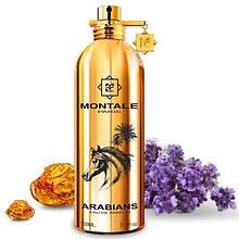 Унисекс парфюмы Montale