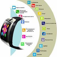 Наручные умные Smart часы Q18 телефон, камера, блютуз, шагомер, трекер сна, аудио и видео плеер