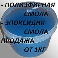 Полиэфирная смола, фото 1