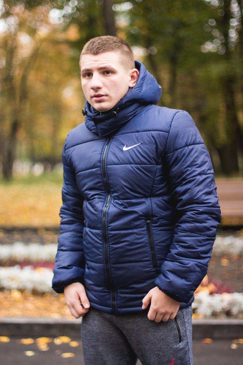 Куртка nike зимняя Евро синяя пуховик мужской найк