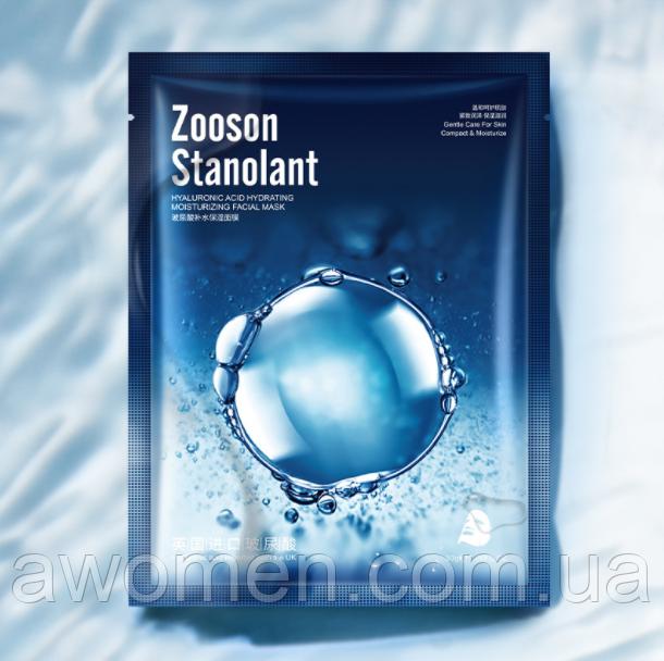Маска тканевая для лица Zoo:Son Stanolant Hyaluronic Acid 30 g