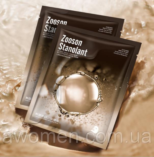Маска тканевая для лица Zoo:Son Stanolant Bifidus Yeast с экстрактом дрожжей 30 g