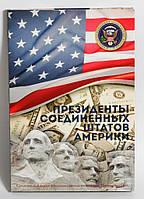 """Альбом Капсульный для памятных однодолларовых монет США """"Американские президенты"""", фото 1"""