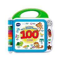 Развивающая игрушка - Англо русский словарик - 100 слов Vtech, фото 1