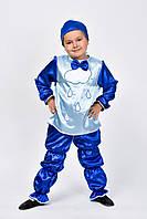 Карнавальный костюм Тучка-дождик на мальчика р 32-34