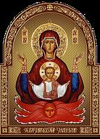 Икона Знамение  (25 см)