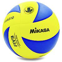 Мяч волейбол Mikasa MVA-310