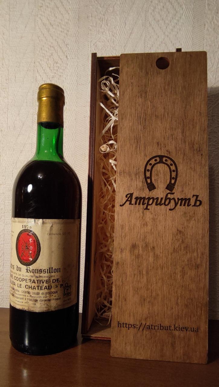 Вино 1975 года вино Cotes du Roussillon Франция винтаж