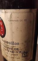 Вино 1975 года вино Cotes du Roussillon Франция винтаж, фото 2