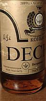 Коньяк 1994 года  Десна 4 года, фото 2