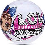 Лялька Лол Сюрприз Серія Спортивна Чірлідінг L. O. L. Surprise! All-Star B. B. s Sports Series 2 Cheer Team, фото 2