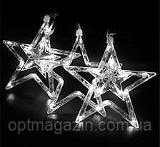 Гирлянда штора занавес светодиодная Звезды 3*1,5 белые, фото 2