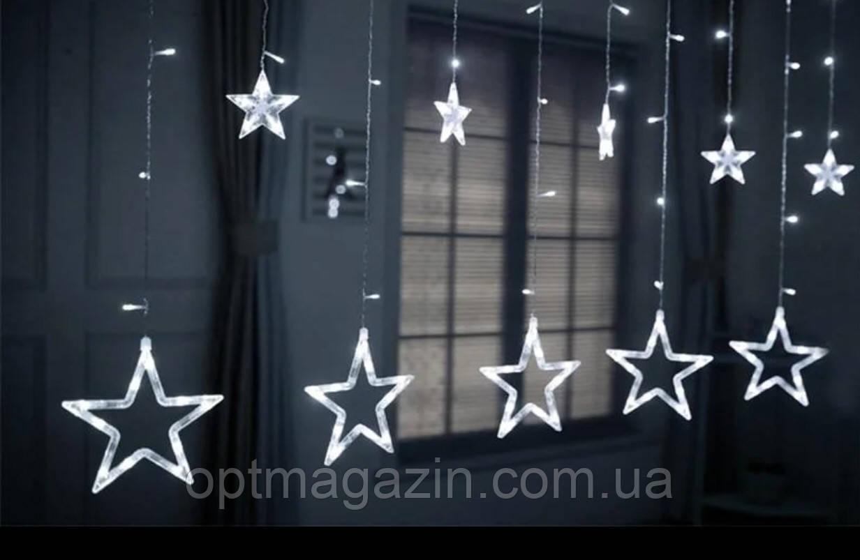 Гирлянда штора занавес светодиодная Звезды 3*1,5 белые