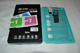 Защитное стекло для LG Spirit Y70 H422 High Quality