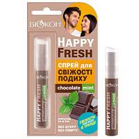 """Спрей для свіжості дихання Біокон Happy Fresh """"Chocolate Mint"""" (10мл.)"""