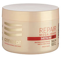 Маска МЕГА-Догляд для слабкого і пошкодженого волосся Concept (500мл.)
